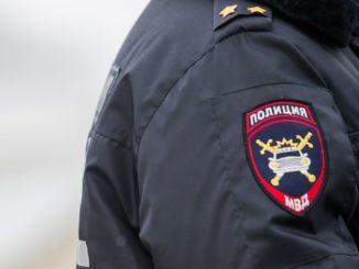 Russischer Polizist